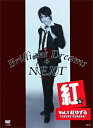 Brilliant Dreams+NEXT 紅ゆずる編(DVD)