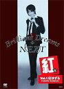 【宝塚歌劇】 Brilliant Dreams+NEXT 紅ゆずる編 【中古】【DVD】
