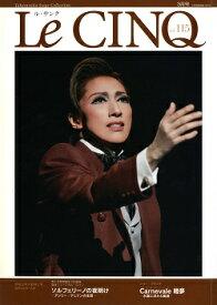 【宝塚歌劇】 ル・サンク Le Cinq Vol.115 【中古】【大判雑誌】