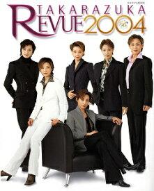 【宝塚歌劇】 TAKARAZUKA REVUE 2004 【中古】【大判誌】