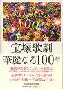 Obn 10384