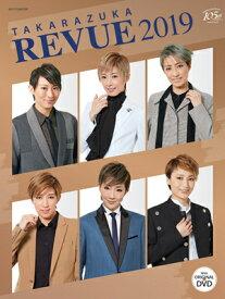 TAKARAZUKA REVUE 2019(新品)