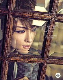 明日海りお 写真集 「etranger」 (新品)