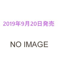 恋スルARENA〜RIO ASUMI IN YOKOHAMA ARENA〜【写真集】(新品)