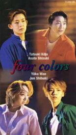 【宝塚歌劇】 four colors 【中古】【ビデオ】
