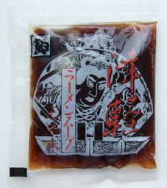 業務用 津軽ラーメンスープ 1袋40g×30袋 送料無料 あっさり 醤油味 煮干し味 魚介系 醤油 ラーメンスープ 高砂食品