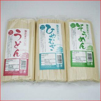 *3袋供德使用的乾面條安排1袋1kg(1袋烏冬面,hiyamugi 1袋,挂面1袋)  2,057日圆+稅高砂食品
