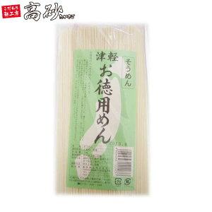 高砂食品 徳用そうめん 1袋1kg 乾麺 そうめん 素麺 業務用