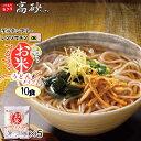 【賞味期限が伸びました】お米つるつる(うどんタイプ)10食(2食×5袋) ※麺のみ 電子レンジ調理OK 米粉うどん 簡単…