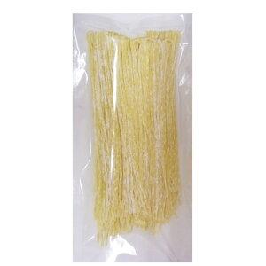 高砂食品 業務用 半生超多加水ラーメン 1袋110g×20個 常温保存可能 程よいコシ ツルツル食感 半生麺