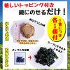 Aomori scallop with miso ramen 5 food scallop frame 10P01Sep13