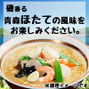 Aomori scallop with miso ramen 5 food scallop frame 10P01Sep13