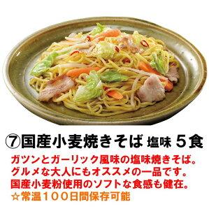 天ぷら鍋焼き