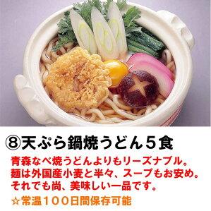 青なべ味噌カレー