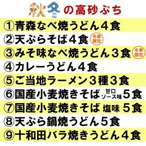 9商品のラインナップ
