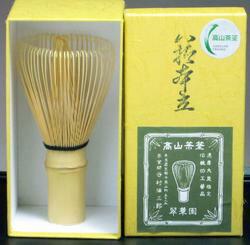 【茶道具・茶筅】高山茶筌 80本立
