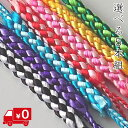 【好きな色5本選べる!根付紐 】【ランキング1位】大切なパーツをなくす前に! 二色編み ハンドメイド 手作り 【…