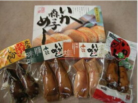 【送料無料】いかめし4種バラエティセット 送料無料 いかめし いかごはん 北海道 函館名産