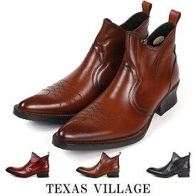 ウエスタンブーツ ショート メンズ 日本製 本革 全3色 24〜27.5cm . 3E サイドジップ 撥水加工 滑り止め底 ステッチデザイン ショートブーツ ウエスタン TexasVillage テキサスビレッジ 14