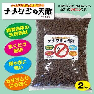 【送料込2袋】椿油粕 ペレット(2kg×2)家庭菜園・農用に有機栽培に