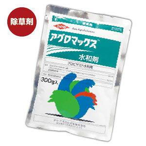 【送料無料】除草剤 アグロマックス水和剤(300g)プロピミド水和剤土壌散布型除草剤