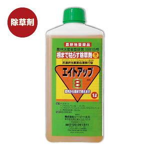 【送料込5本】除草剤 エイトアップ 液剤 1L×5強力除草剤!