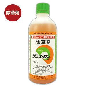 【送料込10本入】サンフーロン 液剤(500ml×10)強力除草剤!