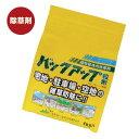 【送料無料10袋入】バックアップ 粒剤(1kg×10)ササ・竹に最適!緑地管理用除草剤