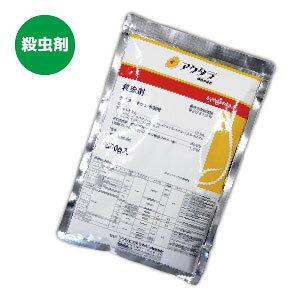 【送料込】殺虫剤 アクタラ顆粒水溶剤 500gチアメトキサム水溶剤