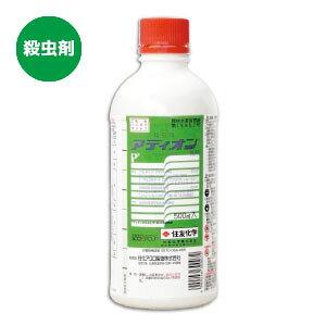 【送料無料】殺虫剤 アディオン乳剤 500mlペルメトリン乳剤キャベツ・はくさい・ブロッコリー・ダイコン・イチゴ・ウメ・もも等ヨトウムシ、アブラムシ、ハムシ等の駆除に