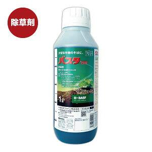 【送料込3本入】除草剤 バスタ 液剤(1L×3)作物の近くでも安心して使える除草剤家庭菜園にも使えます