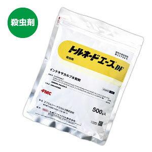 【送料込】殺虫剤トルネードエースDF 500gアオムシ、ヨトウムシ、コナガ等の害虫に