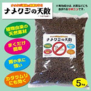 【送料込】椿油粕 ペレット(5kg)家庭菜園・農用に有機栽培に
