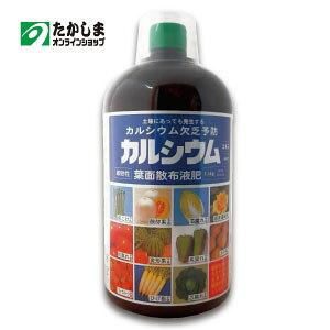 【送料込】(タキイ)カルシウム欠乏予防 カルシウム 1.4kg×2速効性葉面散布液肥