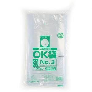【送料込】国産品 OK袋(NO.8)0.03mm×130mm×250mm100枚入×2袋(紐付)透明収穫袋・野菜袋・果物袋