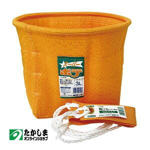 【送料込3個】★日本製★ スーパーポテ(3L×3)収穫カゴ※肩ひも付き