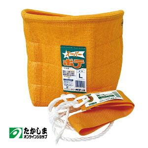 【送料込3個】★日本製★ スーパーポテ(L×3個)収穫カゴ※肩ひも付き