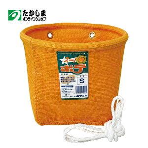 【送料込3個】★日本製★ スーパーポテ(S×3個)収穫カゴ※腰ひも付き