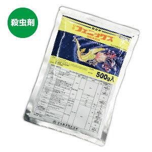 【送料無料】殺虫剤フェニックス顆粒水和剤(500g)アオムシ、ヨトウムシ、コナガ、ケムシ系殺虫剤