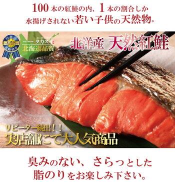 【送料無料】天然紅鮭切り身(半身切り身真空パック)最高級の紅鮭を贅沢厚切りカットでお届けご贈答用にもご安心の豪華化粧袋に入れてお届け♪お歳暮ギフト魚海鮮紅鮭さけサケ【楽ギフ_のし宛書】【楽ギフ_のし】