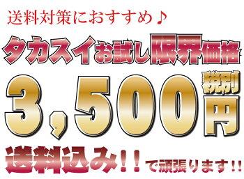 ほたて貝柱1kg送料無料のお得な訳ありフレーク♪北海道産【ホタテ】【ホタテ貝柱】【帆立】
