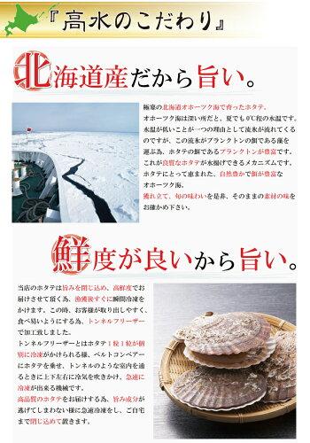 ほたて貝柱500g送料無料のお得な訳ありフレーク♪北海道産【ホタテ】【ホタテ貝柱】【帆立】