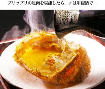 北海道産の毛蟹を堪能