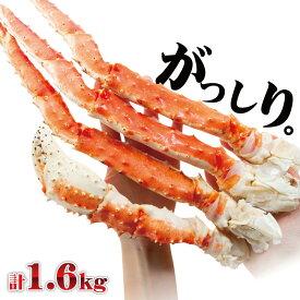 ギフト たらば蟹/足 1.6kg 送料無料 ボイル タラバ蟹 タラバガニ 4L特大800g×2肩 母の日 父の日 ギフト 魚 海鮮 蟹 kani セットたらば タラバ かに 蟹 母の日 父の日 ギフト 贈答 プレゼント
