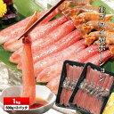 お中元 御中元 ギフト お刺身 ズワイガニ 生 ポーション 1kg(500g×2セット)送料無料 ズワイ蟹 生 ずわいがに 棒肉 蟹…