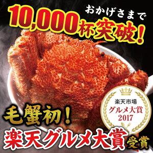【今だけ1,000円OFFまとめ買いクーポン】楽天グル...