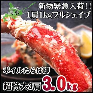 \300円OFFクーポン対象/最安値挑戦!ド〜ン!とボ...