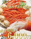 ズワイガニ 2kg/ボイルずわい蟹脚 訳あり 食べ放題♪【ずわいがに】【ズワイ蟹】母の日 父の日 お取り寄せ ギフト【楽ギフ_のし宛書】【楽ギフ_のし】