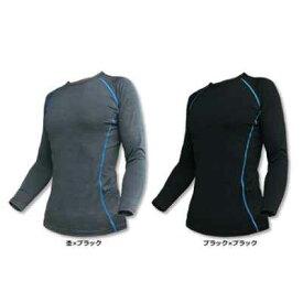 No.66-70 冷感コンプレッション長袖Tシャツ(ブラック×ブラック)各サイズフィット 気化熱 効率的 冷却 紫外線 保護 UPF50+ 抗菌 アウトドア 現場 農作業 レジャー DIY
