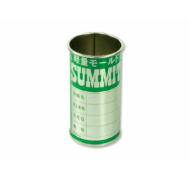 サミットモールド缶(軽量型枠用)シングルユースタイプなので面倒な掃除や組み立てが不要 工事現場 試験室 合理化 省力化 ブリキ製 軽量 DIY 防水